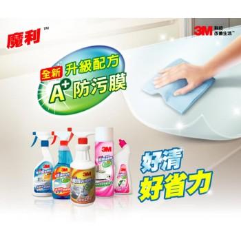 3M 魔利(全新升級配方A+防污膜)清潔套組