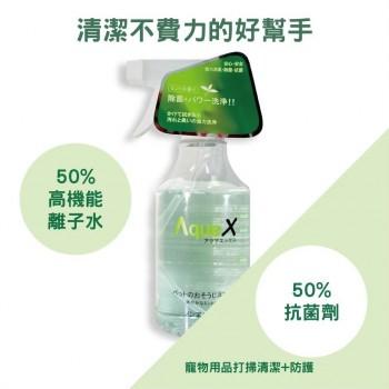 AquaX-寵物用品打掃清潔 (300ML×1罐+250ML補充包×2)