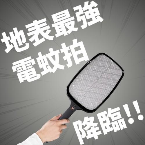 Inaday's環保之家® 閃充電蚊拍 兩入組