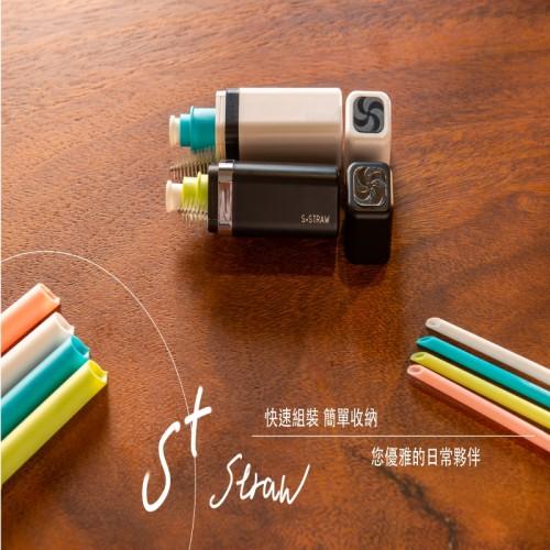 S+Straw 環保重覆伸縮吸管