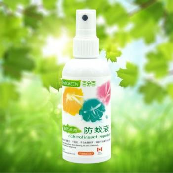 SmellGREEN® 天然防蚊蟲液